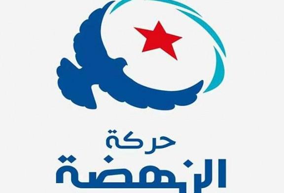 حركة النّهضة تؤكد تمسّكها بموقفها الداعم للاستقرار الحكومي و تدعو إلى اللإسراع في التّحوير الوزاري