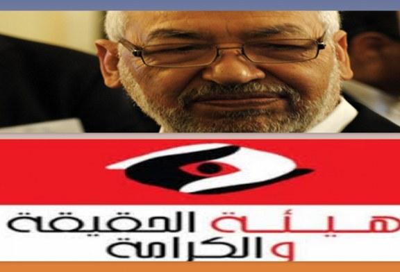 المصالحة على الانتهاكات :هل هي ازمة اخرى في الافق ؟!..بقلم صالح الرحموني