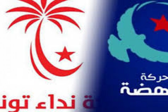 تونس .. إلى أين ؟ا ..  التصعيد بين النداء و النهضة يبلغ أشدّه