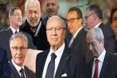 """""""السياحة البرلمانية""""و إعادة تشيكل المشهد السياسي في تونس"""