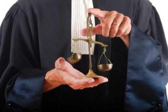 هيئة المحامين: سنطعن في قانون المالية بالتنسيق مع النواب