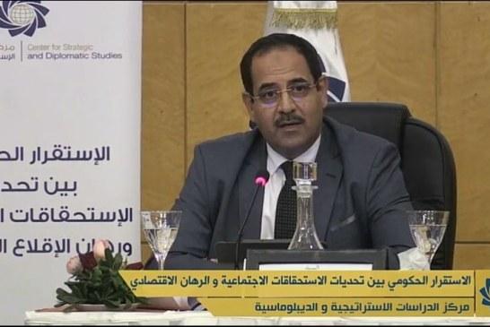 رضا السعيدي : لا بدّ أن نتجه نحو إصلاحات جوهرية و حقيقية في القطاع العمومي