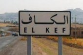 الكاف: القضاء على الارهابي أيمن الجندوبي بجبال جرادو