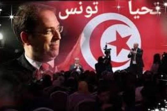 """بعد إطلاق حزب """"تحيا تونس"""":استدعاء الشاهد و عددا من وزرائه أمام اللجنة القانونية لنداء تونس"""