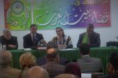 التسجيل الكامل لندوة : الإعلام التونسي والعربي في ظل المتغيرات الجيو إستراتيجية وصفقة القرن حول فلسطين