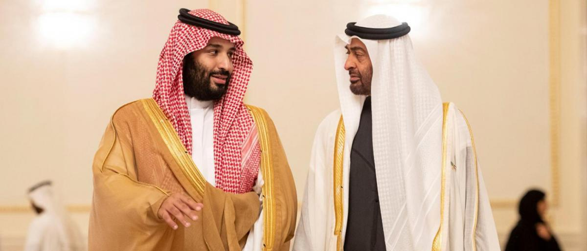 """هآرتس: هكذا تتعاون """"إسرائيل"""" و السعودية و الإمارات استخبارياً !"""