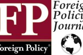 مجلة فورين بوليسي: إيران قادرة على إغلاق مضيق هرمز