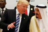 التراجع الأمريكي السعودي عن ضرب إيران: تكتيكي أم استراتيجي ؟