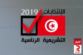 هل يُغيّر الوافدون الجدد الخارطة السياسية في تونس؟