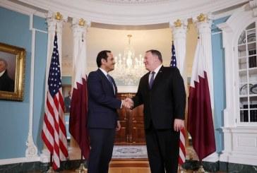 تقرير للكونغرس يشيد بالحوار الإستراتيجي بين قطر وأميركا