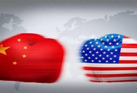 التنافس الأمريكي- الصيني من أجل الزعامة و الريادة الإقليمية والعالمية