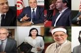 الانتخابات الرئاسية 2019 و أبرز المرشحين للسباق نحو قصر قرطاج