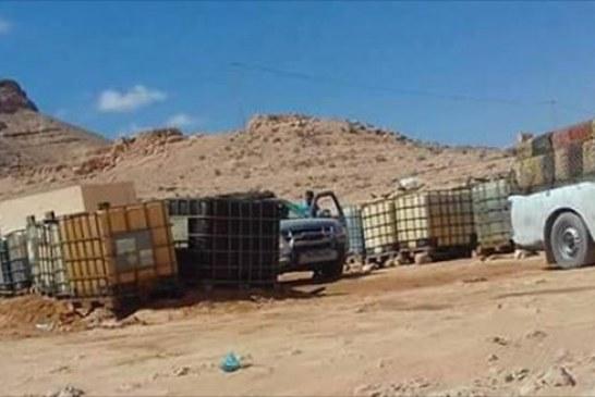 دراسة دولية تحذر من تغول تجارة التهريب عبر الحدود التونسية الليبية