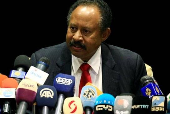 """حكومة السودان تؤدي اليمين.. و""""3 سنوات لتحقيق أحلام الشعب"""""""