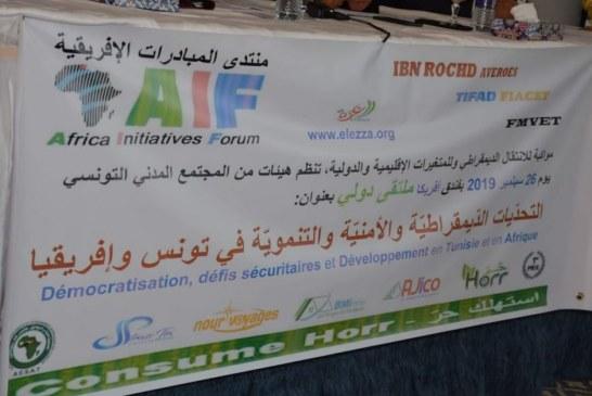 ماذا في البيان الختامي لمنتدى المبادرات الإفريقية بتونس ؟
