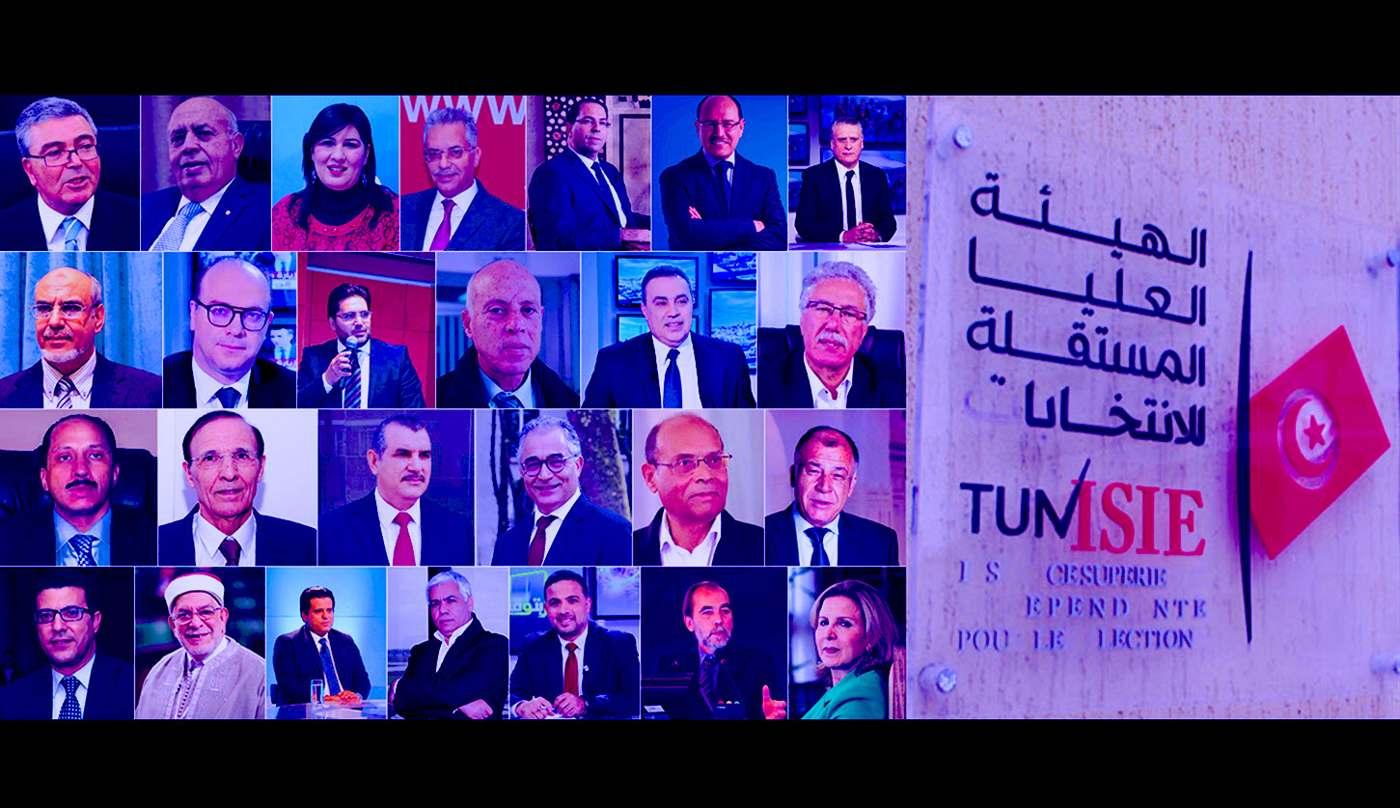 كيف تنظر 50 وسيلة إعلام عالمية و عربية للانتخابات الرئاسية في تونس؟
