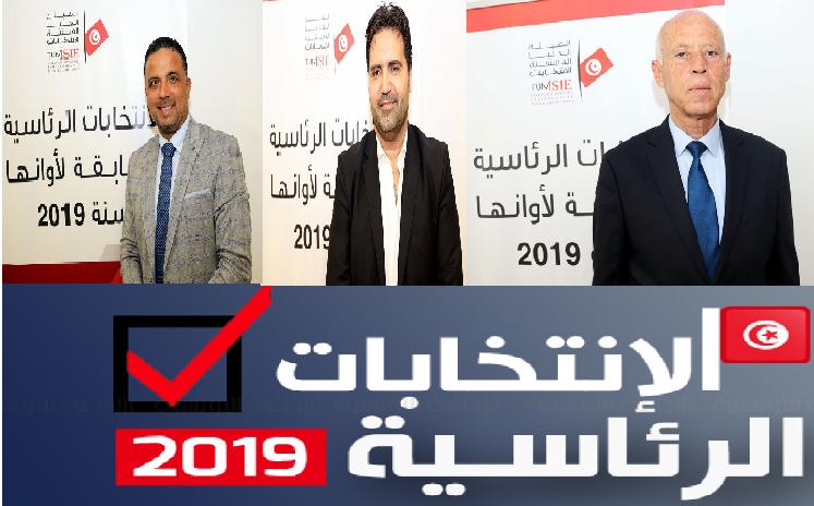 المتمردون الجدد على انتخابات تونس 2019 …. قيس سعيد و حاتم بولبيار و سيف الدين مخلوف