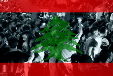 """بعد 30 عاماً.. هل بات لبنان بحاجة لاتفاق بديل عن """"الطائف""""؟"""
