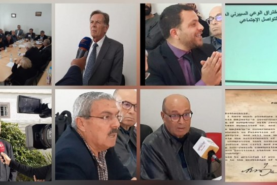 """بحضور سفراء و خبراء و ضيوف عرب .. ندوة حوارية حول """"فلسطين"""" و مواجهة تحدّيات التطبيع بين اسرائيل و الدول العربية و الافريقية"""