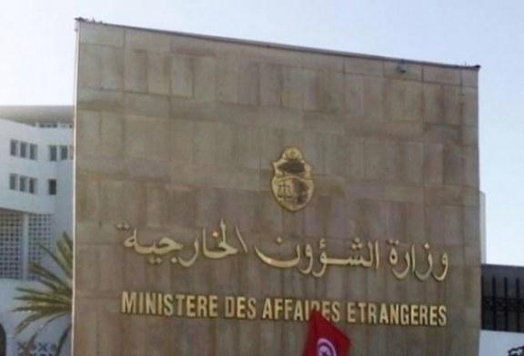 بعد مغادرة الوزير الجهيناوي :  تغييرات في وزارة الخارجية