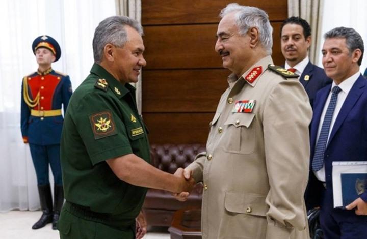 """بعد هجوم السراج.. ما مستقبل العلاقة بين """"الوفاق"""" وروسيا؟"""