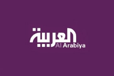 """اتهام قناة """"العربية"""" بتحريض المتظاهرين العراقيين على مهاجمة السفارة الإيرانية في بغداد"""