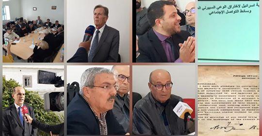 تونس.. سياسيون و خبراء يطالبون برفع سقف الخطاب ضد الاحتلال
