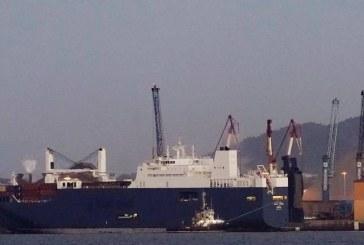 الحوثيون: احتجاز 3 سفن إحداها سعودية خرقت المياه الإقليمية