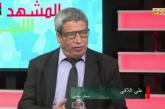ليبيا: مستقبل الأوضاع الاجتماعية في الشرق الليبي و مؤثراتها في حل الأزمة (1من3) .. بقلم علي اللافي