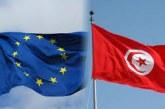 """من أرشيف منتدى ابن رشد للدراسات : ندوة حول """"اتفاقية التبادل الحر بين تونس و الاتحاد الأوروبي و شروط استفادة الاقتصاد التونسي منها"""""""