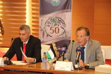 سياسيون ومثقفون عرب يصدرون نداء عن فلسطين من من تونس
