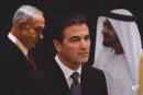 كوهين في الإمارات.. وإعلام إسرائيلي: التطبيع مقابل صفقة بمليارات الدولارات