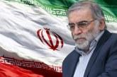 عقب رسالتها لمجلس الأمن وغوتيريش.. طهران: قرار الانتقام لمقتل فخري زاده اتخذ