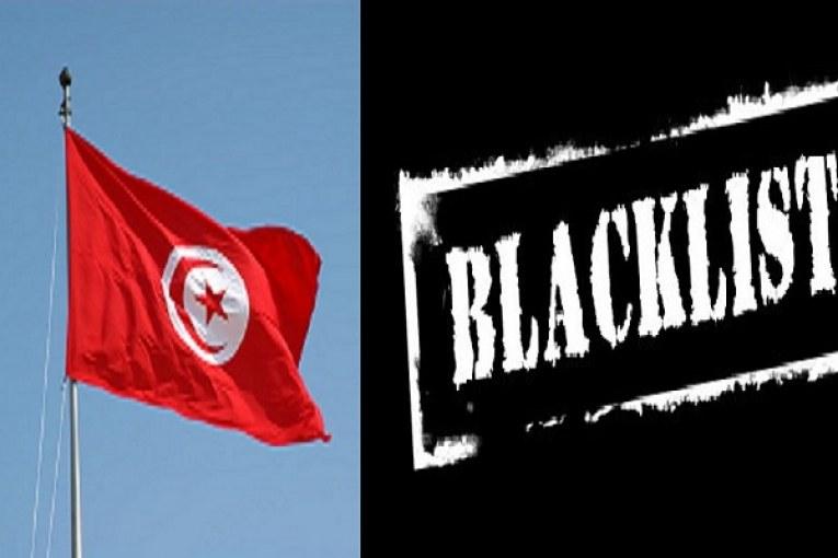 Tunisia out FATF black list