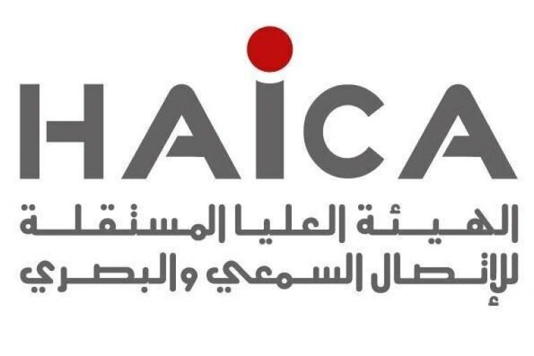 La HAICA enjoint Nessma, Zitouna Tv et la radio «El Coran el Karim» à arrêter de diffuser
