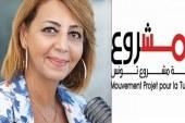 وطفة بلعيد: أيدينا كانت مفتوحة لنداء تونس، لكنه خيّر الوطني الحر !!