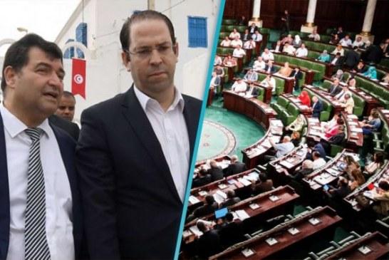 تونس: نوايا تصويت الكتل البرلمانية في جلسة منح الثقة لأعضاء الحكومة المقترحين