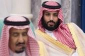 """""""ميدل إيست آي"""": هذا ما سيدفعه اقتصاد السعودية ثمنا لمقتل خاشقجي"""