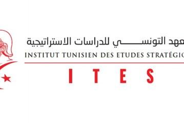 """التربية الاسلامية  في تونس .، إلى أين ؟ ..  ندوة حول """"التعليم الديني بتونس"""""""