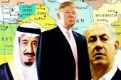 شبكة إخبارية أمريكية: هذه أبرز معالم انهيار التحالف الأمريكي المعادي لإيران