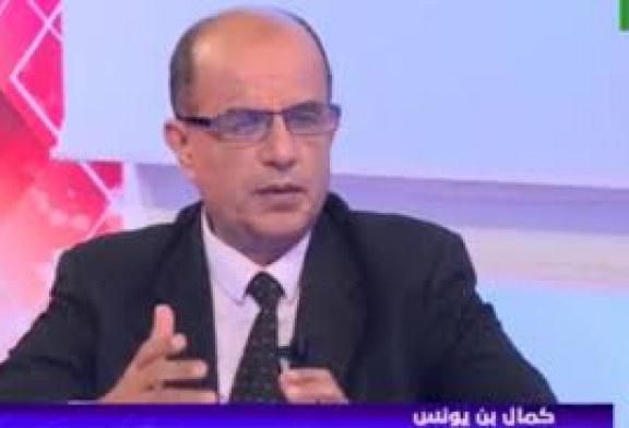 خلافات سياسية بالجملة : من يحكم تونس ؟ .. بقلم كمال بن يونس