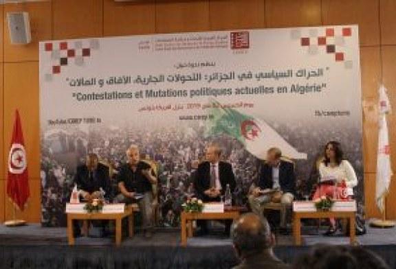 ماهي آفاق الحراك السياسي في الجزائر ؟…. جامعيون جزائريون يوضحون