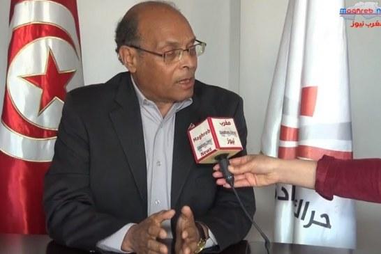 """المرزوقي : ثورة 2011 أُُفشلت بثورة مضادة و هناك """"غرفة عمليات خارجية"""" تسعى إلى بث الفوضى في تونس"""