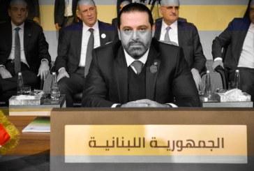 """الرؤية الحديثة لتشكيل الحكومة.. لعبة """"الحريري"""" الجديدة في لعبة الشطرنج اللبنانية"""