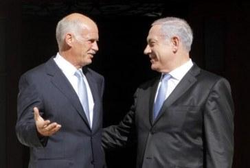الكشف عن جهود إسرائيلية لمواجهة اتفاق تركيا مع ليبيا
