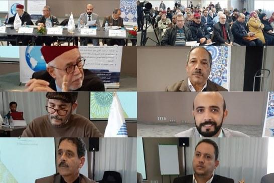 """في ندوة فكرية بعنوان """"أي دولة لتونس الثورة"""" : إقرار بأهمية إعادة بناء و تنظيم دولة ما بعد الثورة حتى لا تضيع الديمقراطية"""