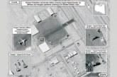 واشنطن تتهم موسكو بترسيخ وجودها العسكري في ليبيا