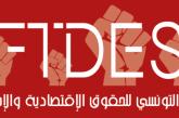 رسائل مفتوحة عن اللقاء التونسي الإيطالي الأوروبي حول الهجرة غير النظامية
