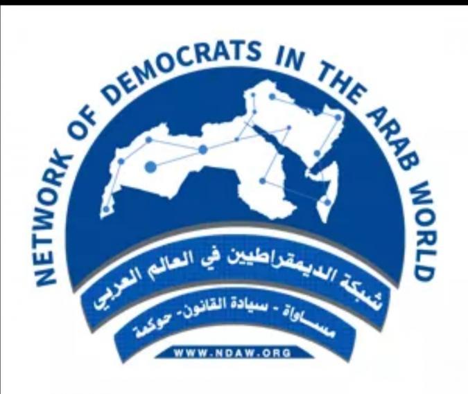 هيئة جديدة لجمعية الديمقراطيين العرب بتونس